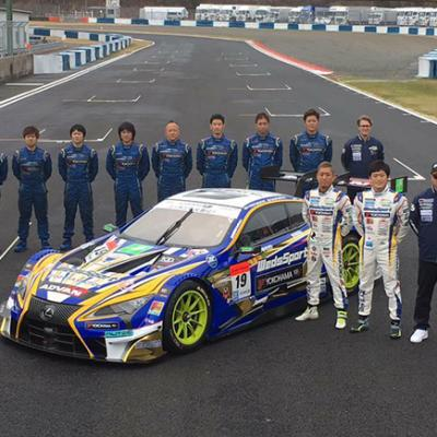 M7 Japan x Bandoh Racing Team
